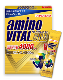 aminoVITAL® GOLD 4000mg